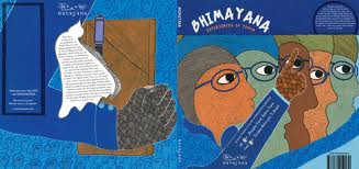 bheemayana