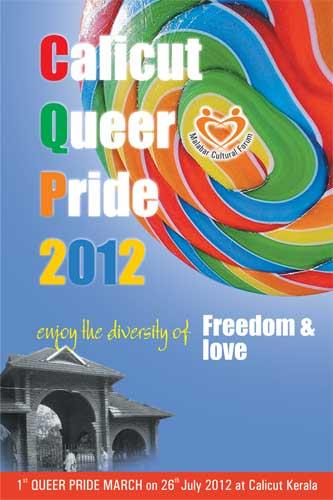 2012-july-26-Queer-Pride-1