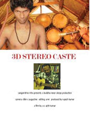 3D-cast-3