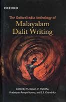 dalit writings