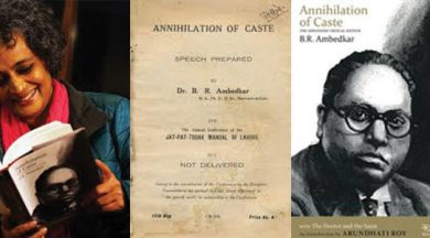 Anihilation-of-Cast