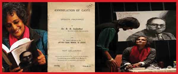 Arundhathi-Annihilation-of-Cast