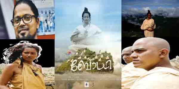 Bodhi-Cinema