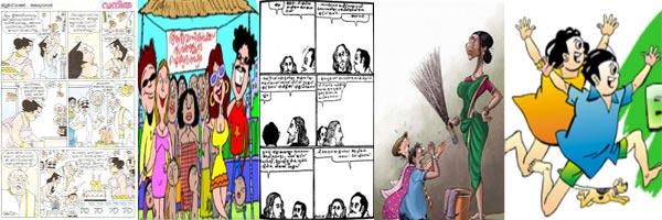 Dalit-cartoons