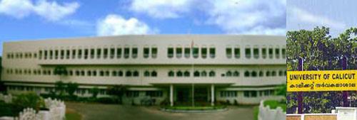Calicut-University-Campus
