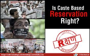 Essay on caste based reservation