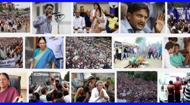 Dait-Protest-in-Gujarat