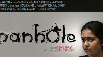 Manhole-Malayalam-film-3