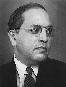 ബി ആർ അംബേദ്കർ